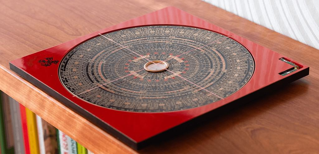 Der Luo Pan Kompass Nahaufnahme